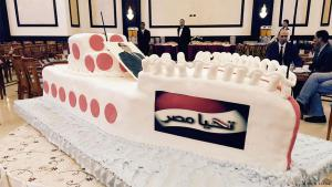 """Cake celebrating the opening of the 2nd Suez Canal: """"Long live Egypt!"""""""