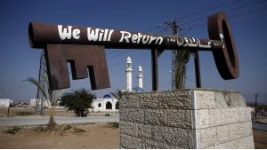 Key in the West Bank town of Jericho symbolising the return of the Palestinians following the Nakba (photo: Thomas Coex/AFP/Getty Images)