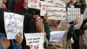 Mothers of inmates in Al-Aqrab prison demonstrate against visiting bans (source: Twitter)