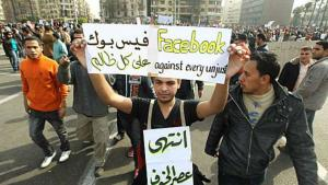 Activists in Cairo demonstrate against the Mubarak regime (photo: AFP/Getty Images)