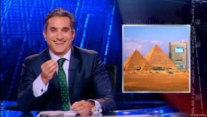 Bassem Youssef′s satirical show ″Al Bernameg″ (source: Al Bernameg)