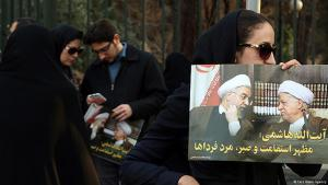 Mourners during the burial of Rafsanjani on 10.01.2017 in Tehran (photo: Fars News Agency)