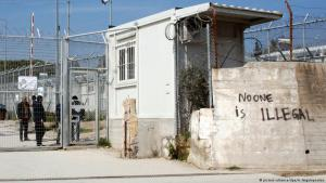 Moria refugee camp on Lesbos (photo: picture-alliance/dpa)