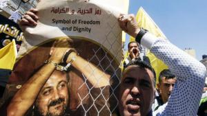 Demonstration of solidarity with the arrested leader of Fatah, Marwan Barghouti (photo: AFP/Getty Images)