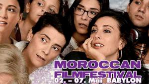 Moroccan Film Festival poster at the Babylon Cinema in Berlin