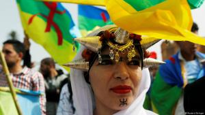 Moroccan Amazigh demonstrate in front of the Moroccan parliament in Rabat on 23 April 2017 to denounce the death of a member of their community during recent clashes at the university of Marrakesh (photo: Reuters/Stringer)