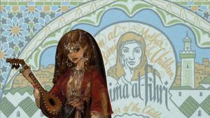 ″Pioneering women in the Arab-Islamic History of Education″: Fatima al-Fihri (source: Raseef22)