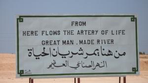 Sign indicating Libya′s Great Man-Made River (source: Wikipedia)