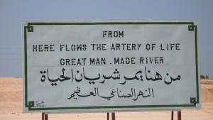 Sign indicating Libya′s Great Man-Made River (source: Wikipedia)