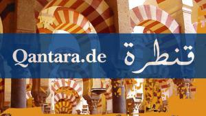 "Logo DW website ""Qantara.de"""