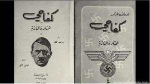 Banned editions of ″Mein Kampf″ in Arabic (photo: dpa/picture-alliance)