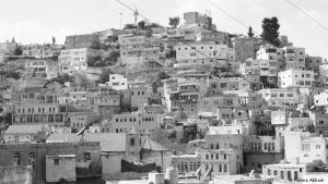 An ancient metropolis: photographer Fatima Abbadi has spent the last 10 years studying the town of Al-Salt in Jordan, which was founded in 300 B.C. and has a population of 90,000. Al-Salt is a cosmopolitan town where Arabian and European cultures co-exist in harmony