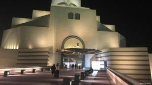 Museum for Islamic Art in Doha (photo: Werner Bloch)