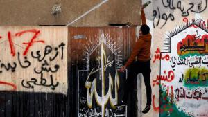 Students protest in front of Azhar University in Cairo on 27.12.2012 (photo: Reuters)