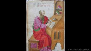 In the Middle Ages, scholars studied the knowledge and findings of ancient thinkers and philosophers. An exhibition by the Austrian National Library, which opened in Berlin on 9 December, is dedicated to this important work. Above: the Greek polymath Aristotle (384 BC to 322 BC) in a Roman illustration dating from 1457