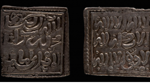 Square coins dating from the Almohad era (source: Raseef 22)