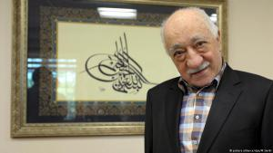 Fethullah Gulen (photo: picture alliance/dpa)
