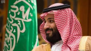 Mohammed bin Salman, Crown Prince of Saudi Arabia (photo: Reuters/Saudi Press Agency)