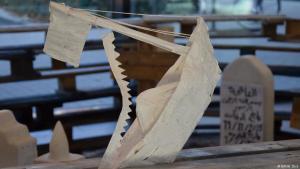"""Human Cargo"" installation (photo: DW/W. Dick)"