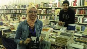 Egyptian BookTubers Nada El Shabrawi and Shady (photo: Goethe-Institut)
