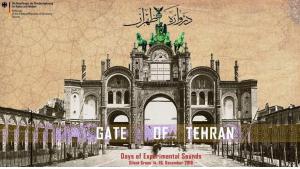 "Concert poster ""Gate of Tehran – Days of Experimental Sounds"""