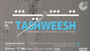 Tashweesh logo in Tunis (photo: Goethe-Institut)