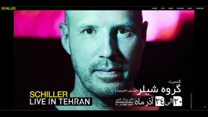 Screenshot of the Schiller concert in Tehran on the website schillermusic.com