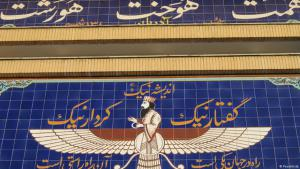 Faravahar is the symbol of Zoroastrianism, a religion based on the teaching of the prophet Zarathustra which originated in what is now modern-day Iran (source: Reza Sjadirad/DW)