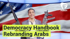 "Bassem Youssef's ""Democracy Handbook"": ""Rebranding Arabs"" episode (source: YouTube)"