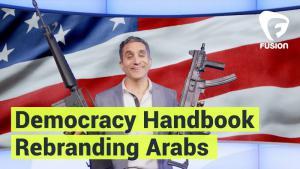 """Bassem Youssef's """"Democracy Handbook"""": """"Rebranding Arabs"""" episode (source: YouTube)"""