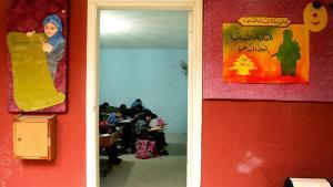 Lebanese schoolchildren attend a political Islam school (photo: AFP/raseef22)