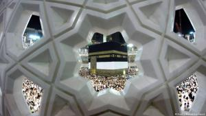 View of the Kaaba in Mecca (photo: Reuters/Muhammad Hamed)
