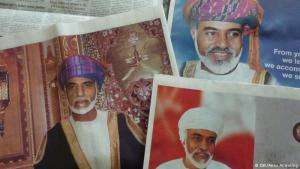Publicity material about Oman′s ruler, Sultan Qaboos (photo: Deutsche Welle)