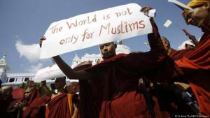 Buddhist monks demonstrate in Rangoon in 2012 (photo: Getty Images/AFP/Ye Aung Thu)