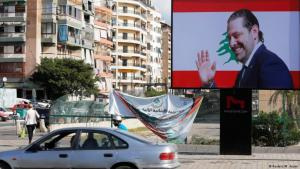Electioneering billboard in Beirut, Lebanon, showing the current prime minister, Saad Hariri, who is running for re-election (photo: Reuters/M. Azakir)