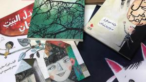 Arabic childrenʹs books on display at the Arabic Childrenʹs Literature Festival in Munich (source: The International Youth Library)