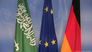 The flags of Saudi Arabia, the European Union and Germany (photo: dpa/picture-alliance)