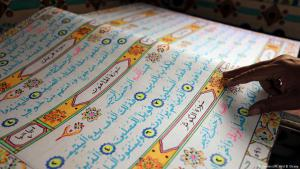 Hand-written edition of the Koran in Cairo (photo: Reuters)