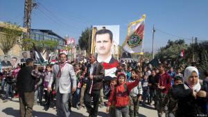 Pro-Assad demonstrators in Damascus in 2015 (photo: Reuters)