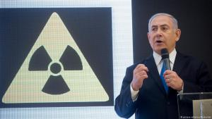 "Israeli Prime Minister Benjamin Netanyahu speaks at a press conference in Tel Aviv, Israel, on 30 April 2018, claiming the existence of files which could ""prove"" Iran's secret development of nuclear weapons (photo: picture-alliance/Photoshot)"