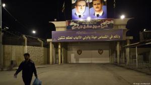 Gates of Adra Prison in Damascus (photo: imago stock&people)