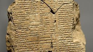 Three clay fragments bearing part of the Epic of Gilgamesh (photo: Osama Shukir Muhammed Armin; FRCP / CC-by-sa 4.0)