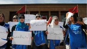 Moroccan women demonstrate against rampant youth unemployment  in front of the parliament in Rabat (photo: Asmae Boukhems)
