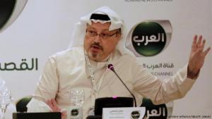 Saudi journalist Jamal Khashoggi (photo: picture-alliance/dpa/H. Jamali)