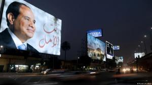 A Cairo street sign showing Egypt's President Abdul Fattah al-Sisi ahead of the presidential election, 25 March 2018 (photo: Reuters/A. Awad)
