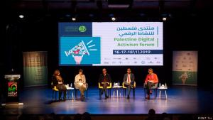 The Digital Activism Forum in Ramallah (photo: Tessa Fox/DW)