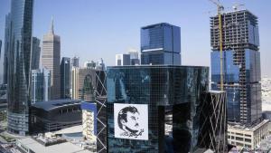 Doha skyline with an image of Sheikh Tamim bin Hamad Al Thani (photo: picture-alliance)
