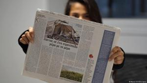 "Refugee newspaper ""Migratory Birds"" (photo: Marie-Christine Spies)"