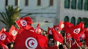 Tunisia's Red Vests mobilise in December 2018; giletsrougesTN#, latunisieencolere# (source: Facebook)