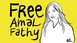 """Free Amal"" campaign (photo: private)"